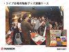 【N350】ライブ会場用物販グッズ配送ケース