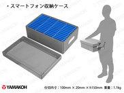 【N360】スマートフォン収納ケース