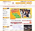 プラダンシートのことならプラダンシート.com