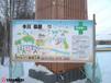 建築工事用許認可看板(フルカラーUV印刷)