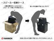 【N378】スピーカー収納ケース